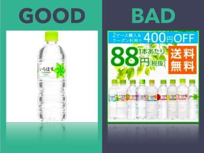 good_bad